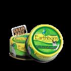 Earthborn Holistic 5.5oz chicken catcciatori cat food