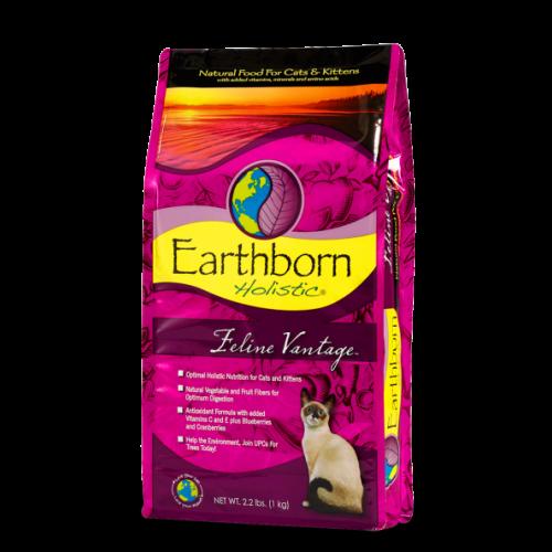 Earthborn Holistic 2.2lb vantage cat food